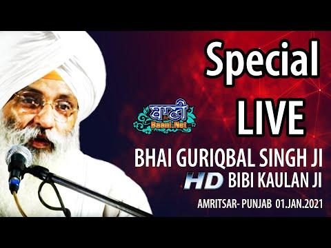 Exclusive-Live-Now-Bhai-Guriqbal-Singh-Ji-Bibi-Kaulan-Wale-From-Amritsar-01-Jan-2021