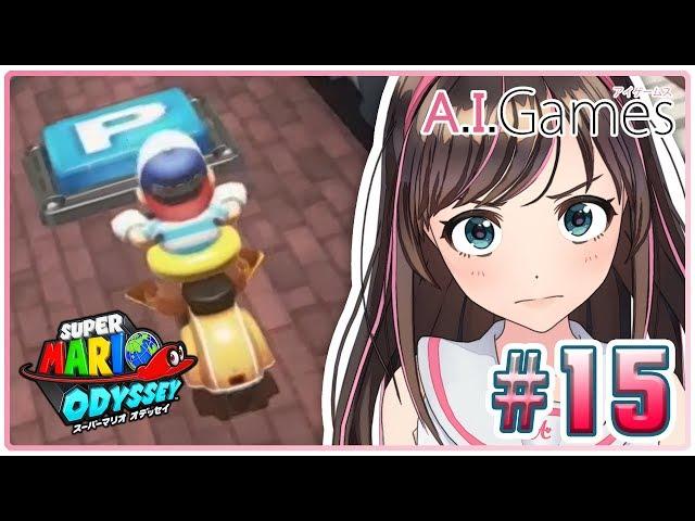 【スーパーマリオ オデッセイ】#15 バイクまたがりFly Away!!