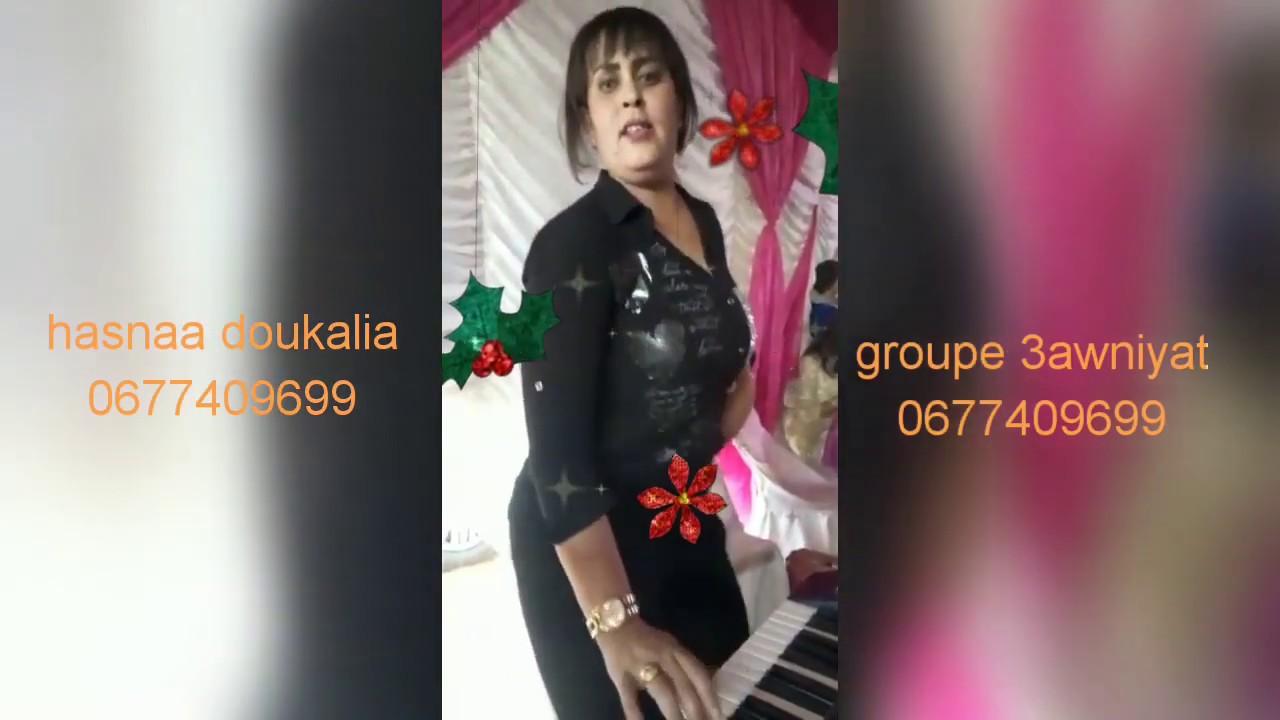 رقص خطير للمغنية الشعبية حسناء الدكالية | hasnaa doukalia 2019  | مجموعة العونيات