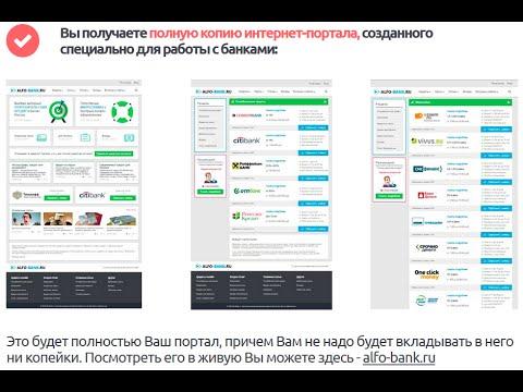 Банк москвы кредиты для пенсионеров - Официальный сайт
