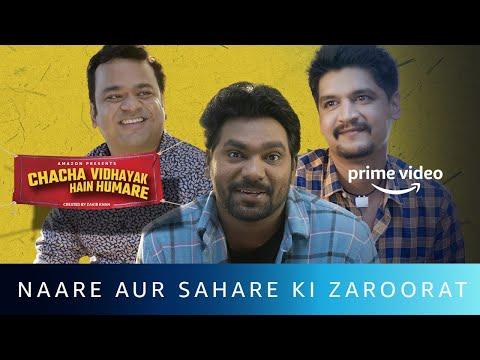 Zakir Khan - Chacha Vidhayak Hain Humare | New Season Announcement | Naare Aur Sahare Ki Zaroorat