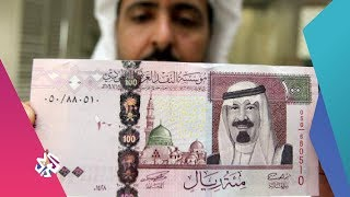 العربي اليوم   السعودية تعرف عجزا في الموازنة  للسنة السادسة على التوالي