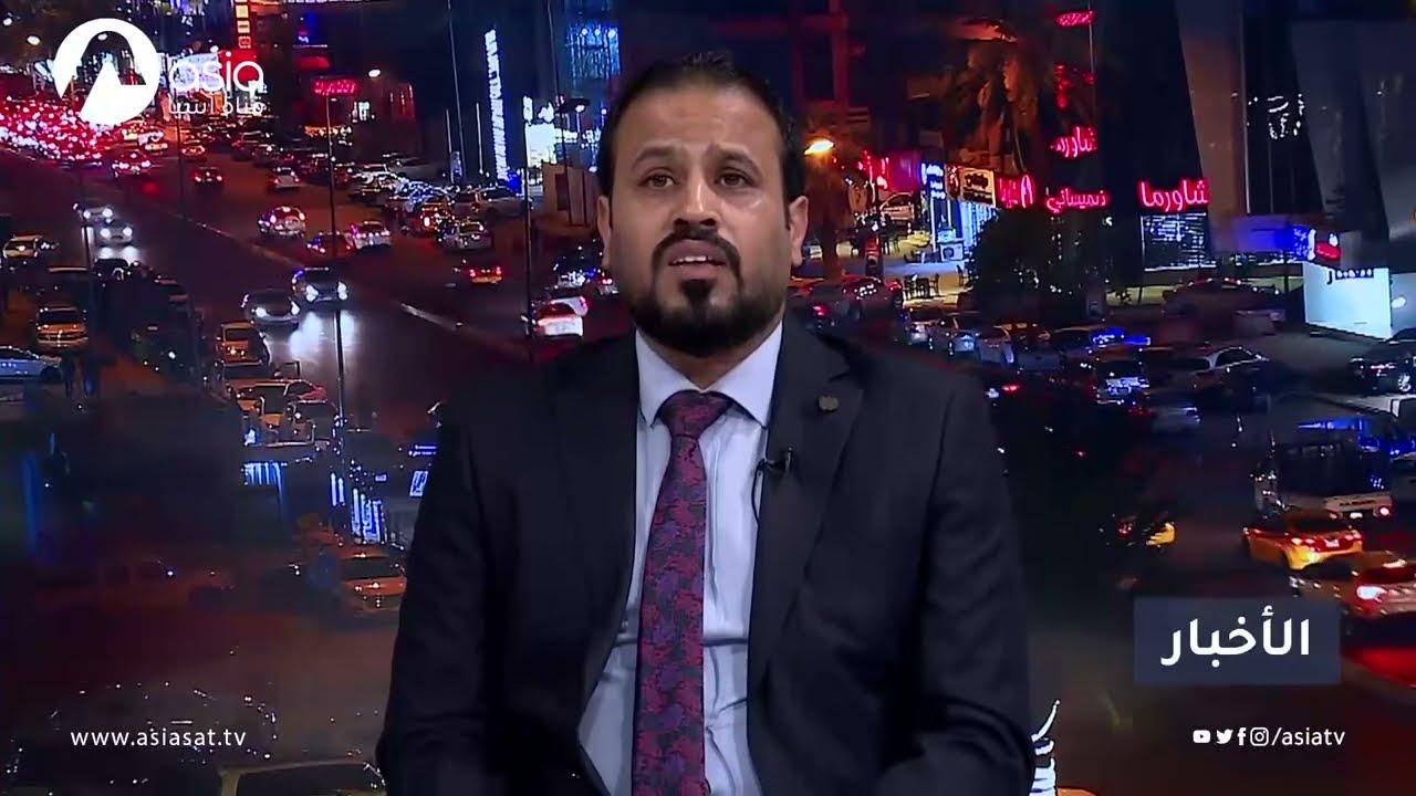 الرفيق وسام الخزعلي .. على قناة اسيا الفضائية  - 11:55-2021 / 6 / 11