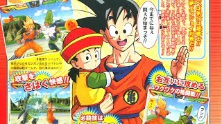 Dragon Ball Kai: Ultimate Butouden 2011 Trailer