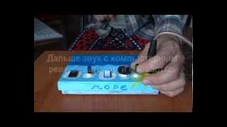 видео Имитатор шума прибоя