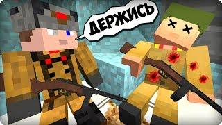 Вторая Мировая Война [ЧАСТЬ 32] Call of duty в Майнкрафт! - (Minecraft - Сериал)