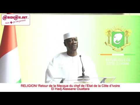 Retour du chef de l'Etat de la Côte d'Ivoire El hadj Alassane Ouattara de la Mecque