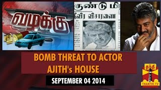 "Vazhakku (Crime Story) - ""Bomb Threat To Actor Ajith Kumar"
