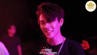 [ENG SUB] 180906 Lin Yanjun Birthday Event Documentary