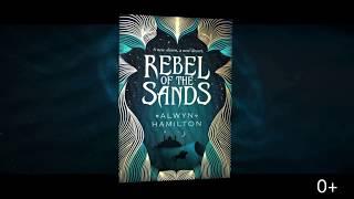 Буктрейлер. Пески. Наследие джиннов Rebel Of The Sands