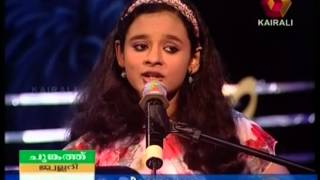 Aadi vaa kaatte... by Poornasree - Symphony on Kairali TV