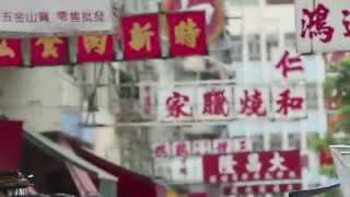 """""""Blazin' Asian"""" – Destination Hong Kong Ep.1"""