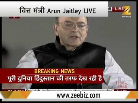 Change in mindset necessary to become developed economy : FM Arun Jaitley at ICAI's event