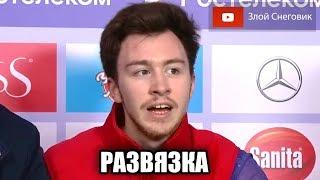 Дмитрий Алиев и Артур Даниелян Произвольная Программа Чемпионат России 2020 в Красноярске