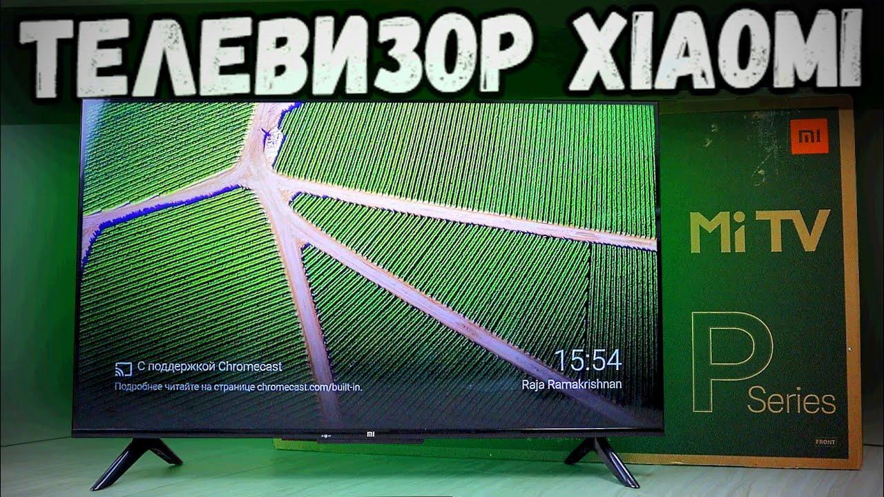 Телевизор Xiaomi Mi TV P1 - новый ТОП ТВ на Android TV 💩