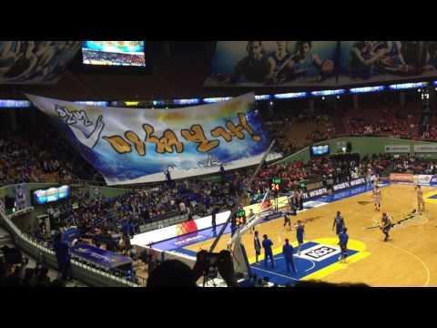 Goyang Orions vs Seoul Samsung Thunders 04152017