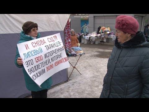 В Волгограде проходят пикеты в поддержку жалобы экс-депутата на несправедливые выборы