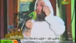 Video chiekh mohamed hassan khotbat al jomo3a canat al rahma  bansadia download MP3, 3GP, MP4, WEBM, AVI, FLV Juli 2017