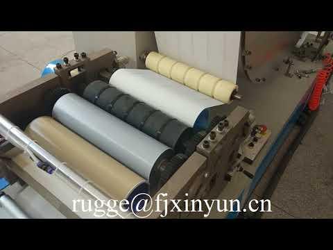 Customized automatic cigarette roll paper slitting machine