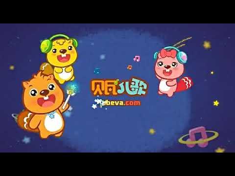 Lagu Mandarin Anak Anak Kecil