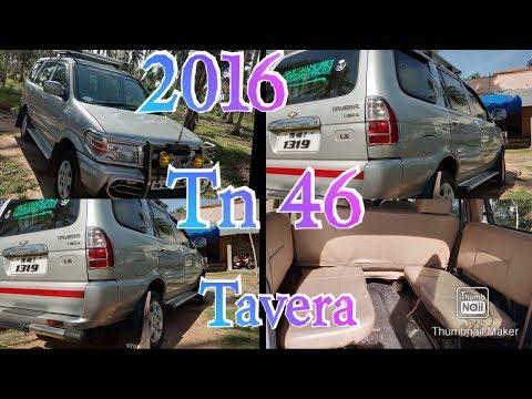 Chevrolet Tavera 2016 Ls || Tavera 2016 Ls Model || Tavera 2016 Ls Model Good Condition