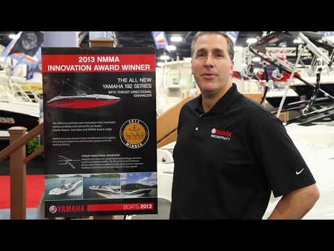 Yamaha Boats: 2013 NMMA Innovation Award Winner
