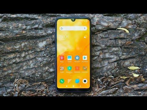 Xiaomi Redmi 7 - Обзор