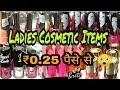 Cosmetic Wholesale Market   Cheap Cosmetic & Jewellery items in Sadar Bazar,Delhi