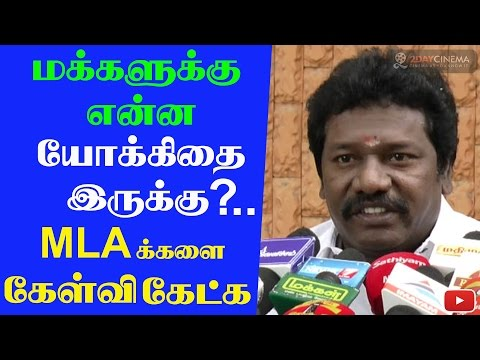 People have no rights to question MLA's - irresponsible Karu