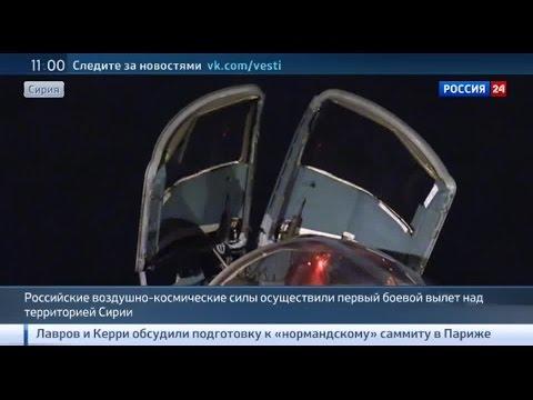 Воздушно-космические силы РФ нанесли точечные удары по восьми объектам боевиков ИГИЛ