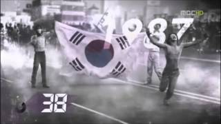 MBC 선택 2012 - 대선 개표방송 카운트다운 (EXIT POLL COUNT DOWN)
