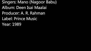 Deen Valarkum - A. R. Rahman - Deen Isai Maalai - Mano - Nagoor Babu