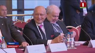 В Минске прошла встреча основной группы Мюнхенской конференции по проблемам безопасности. Панорама