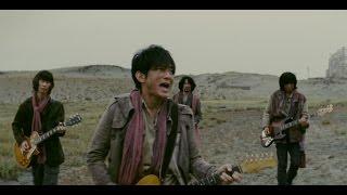 Mr.Children「足音 ~Be Strong」Music Video(Short ver.)