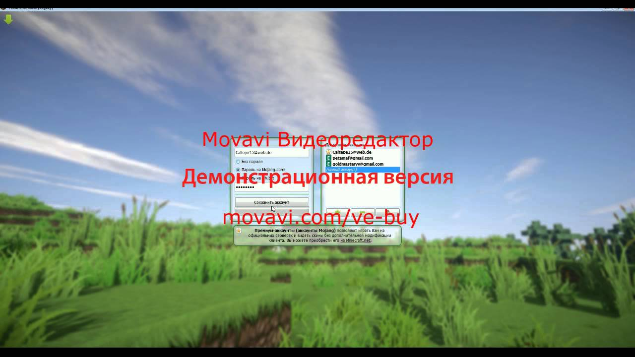 Лаунчер Minecraft [TLauncher 2.22] [Windows/MacOS/Linux]