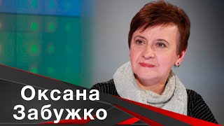 Люди. Hard Talk. Украинская писательница Оксана Забужко