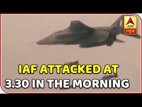 Pulwama Revenge: IAF Attacked At 3.30 In The Morning | ABP News