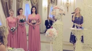 свадебная церемония дворец сюзора