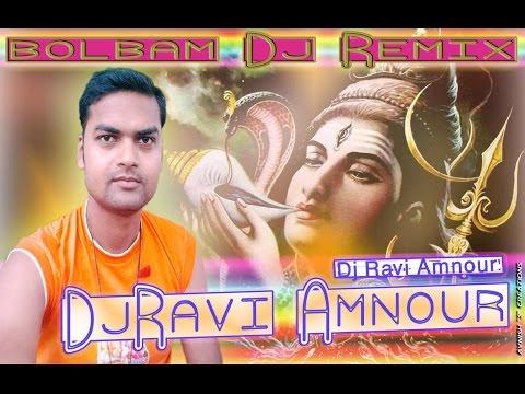 Do Shishi Mareb Samiyana Ke Farab Bhojpuri Dj Remix