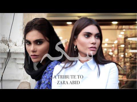 Sikka | Tribute To Zara Abid | Saba Qamar