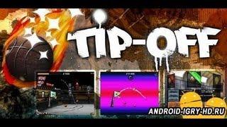 Обзор игр на планшет выпуск 1: Tip-Off