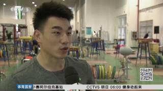 Weightlifting chinese 2017 Liao hui training