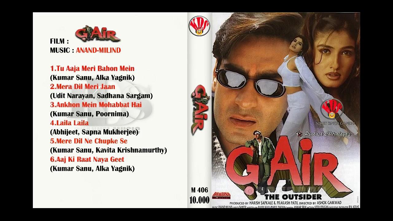 Download GAIR 1999 AJAY DEVGAN - RAVENA TANDON full audio movie