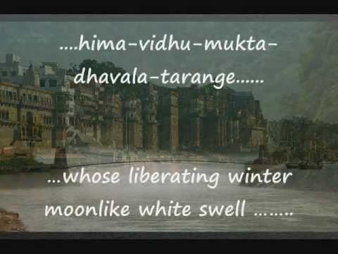 Hymn with English subtitles -- Ganga Stotra -- by Ādi Śaṅkarācārya