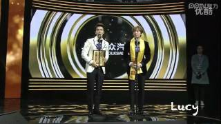 150118 Huading Awards: Best Global Group - Super Junior EunHae speech CUT