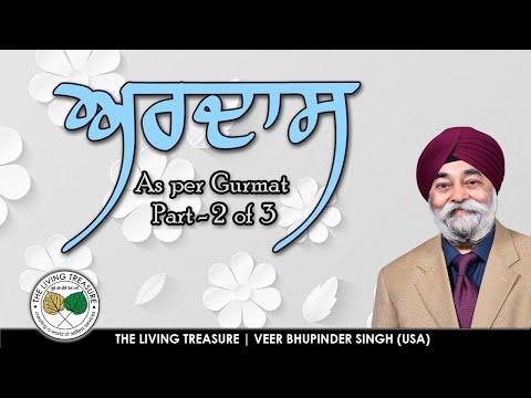 Tu Thakur Tum Pe Ardas 2 of 3   Veer Bhupinder Singh Ji   Zee Punjabi   26 August 2013