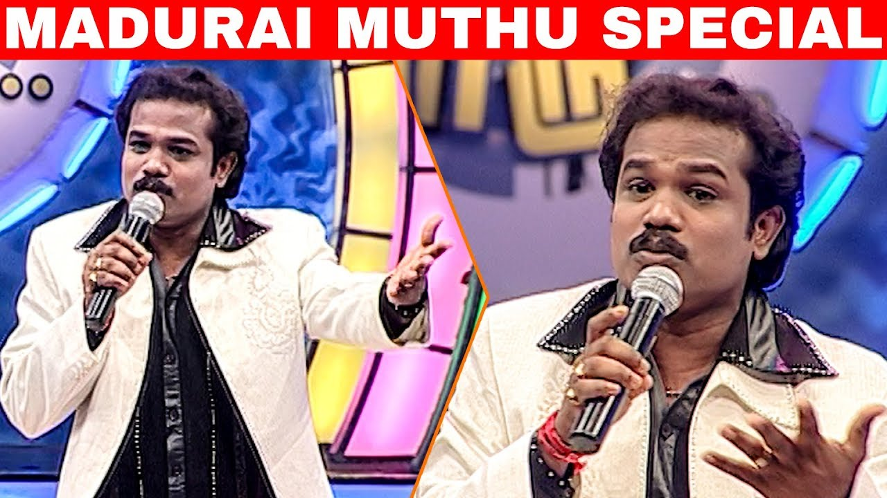 Download Madurai Muthu Comedy Collection   Episode 21   Solo Performance   Asatha Povathu Yaru   மதுரை முத்து
