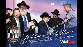 First time in Forty Years! Epic Moment Incredible Inspiration at Leizer's Bar Mitzvah of the Century