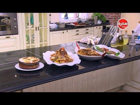 دجاج محشي شعرية و أعشاب - رول الدجاج بصوص الطماطم - قالب كفتة محشي جبنة : الشيف(حلقة كاملة)