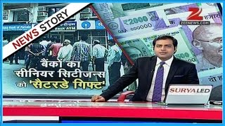 Only senior citizens can exchange currency in Banks today